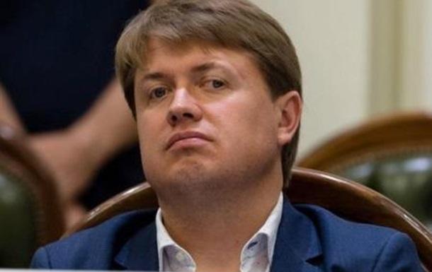 Инвесторы готовы уйти из Украины из-за Геруса