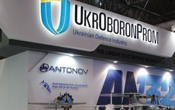 Укроборонпром змінює модель управління підлеглими компаніями