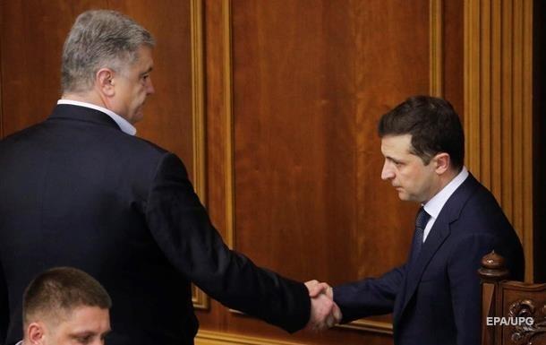 Зеленський: Порошенко пропонував мені допомогу