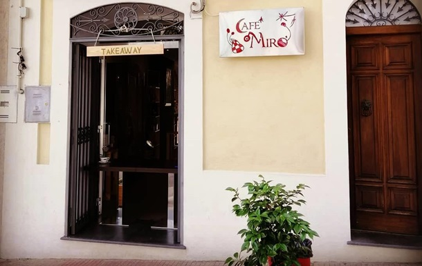 В Италии возобновились продажи домов за один евро