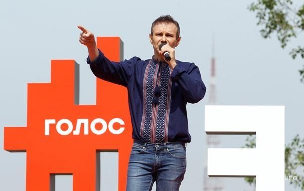 Вакарчук снова отказался от депутатского мандата