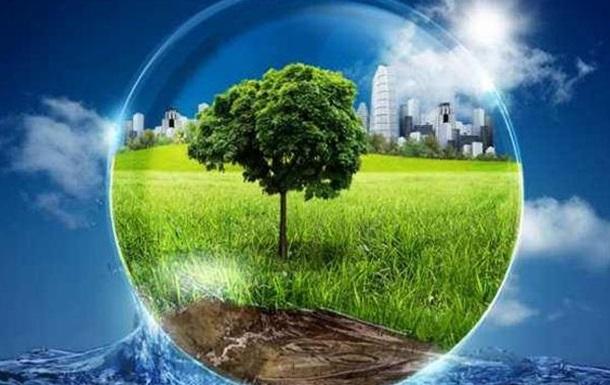 СБУ попередила укладання збиткового контракту в екологічній сфері