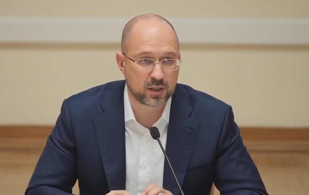 Украинцам готовят нулевую декларацию