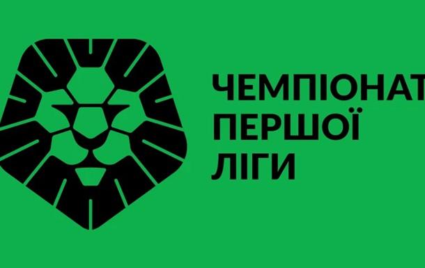Клуби Першої ліги прийняли рішення дограти сезон