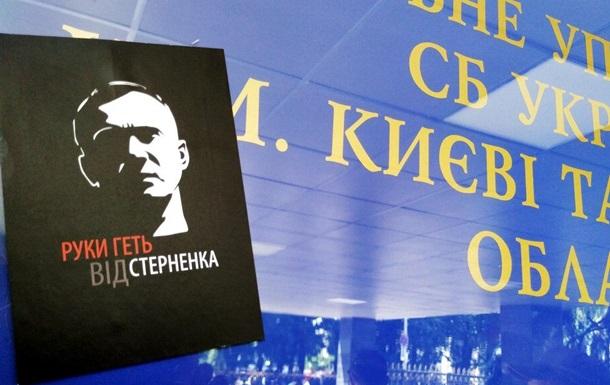 Одеському активісту Стерненку в СБУ вручили підозру