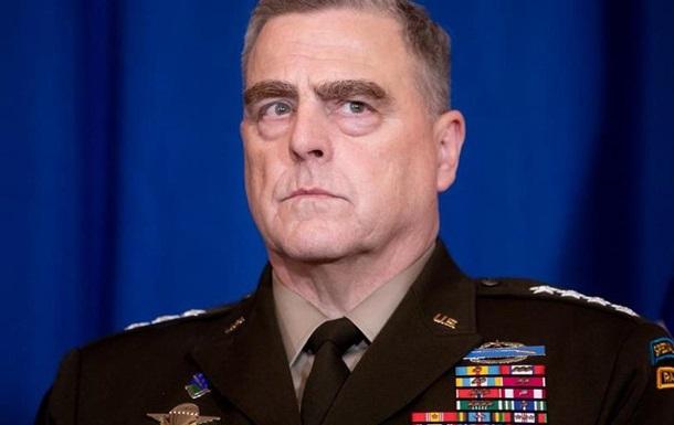 Генерал США назвав помилкою свою участь у фотосесії Трампа біля церкви