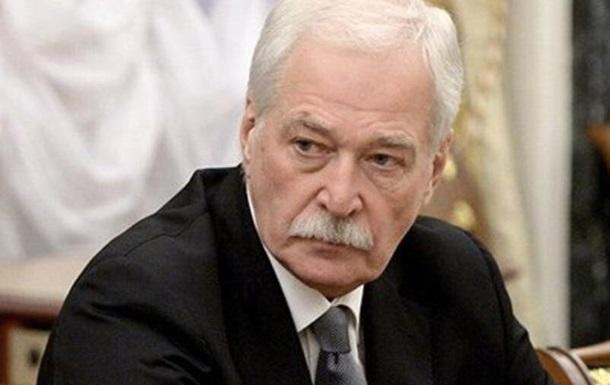 Москва критикует привлечение Киевом переселенцев к участию в ТКГ