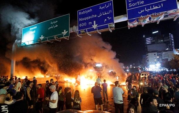 Акції в Лівані: поліція застосувала сльозогінний газ