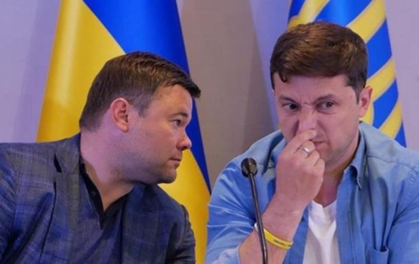 У Ермака отреагировали на заявление Богдана о Зеленском