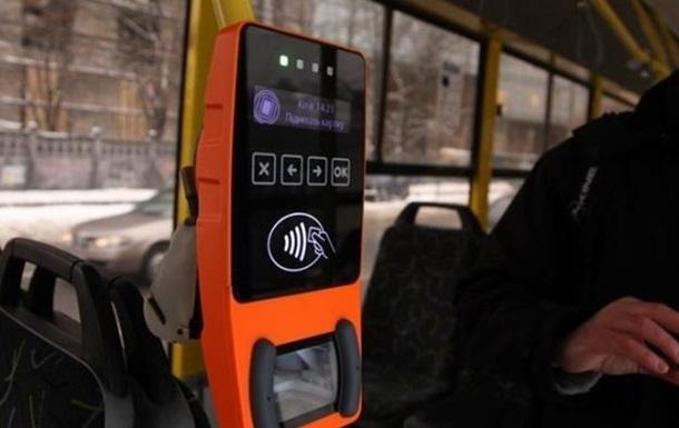 В Киеве с 1 июля изменятся правила проезда для льготников