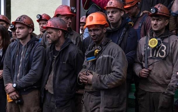Шахтеры объявили масштабный протест и готовы выдвигаться на Киев