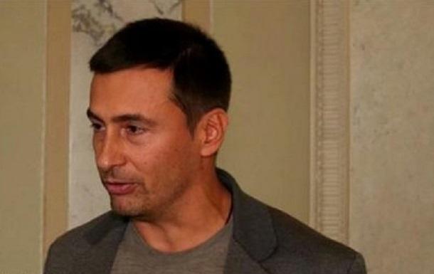 Дело экс-депутата Рады направлено в суд