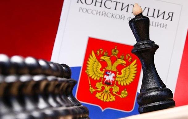 О конституционных поправках и  демократизации