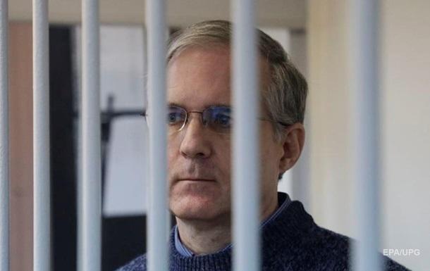 В РФ американца приговорили к 16 годам за шпионаж