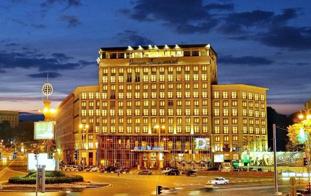 В Киеве выставили на продажу гостиницу Днепр