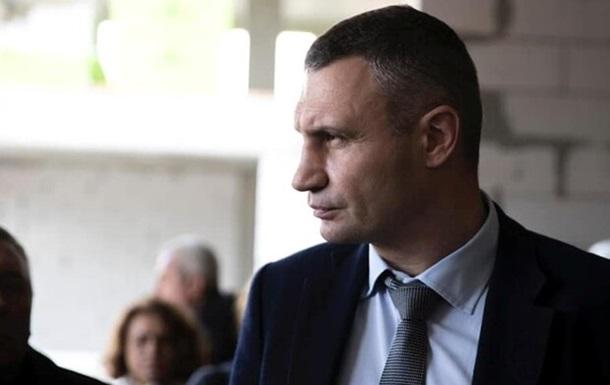 Кличко заперечує порушення карантину в закладі