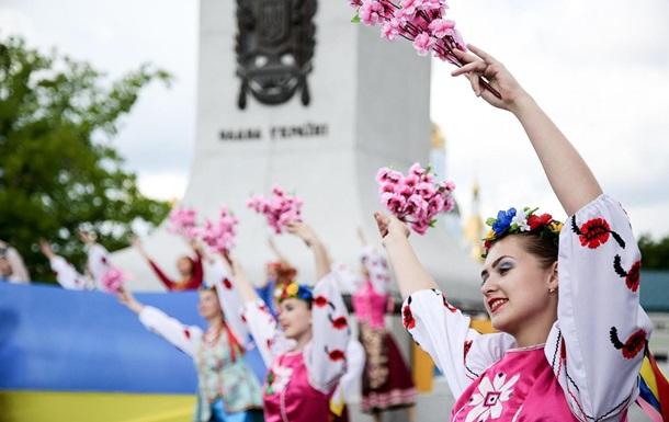 День Конституции Украины 2020