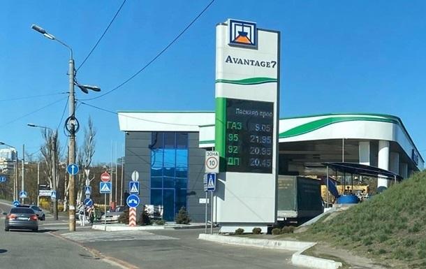 В Украине цена автогаза превысила 11 гривен