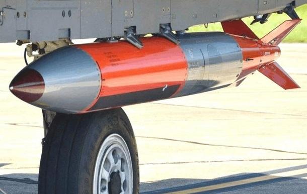 У світі стало менше ядерних боєголовок - SIPRI