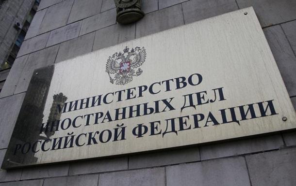 Росія висилає двох чеських дипломатів