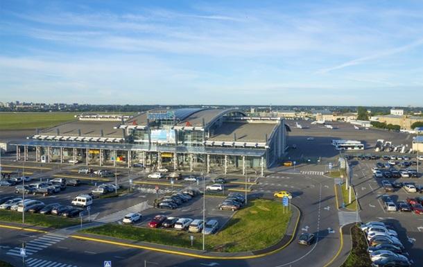 Аэропорт Киев отменил все международные рейсы