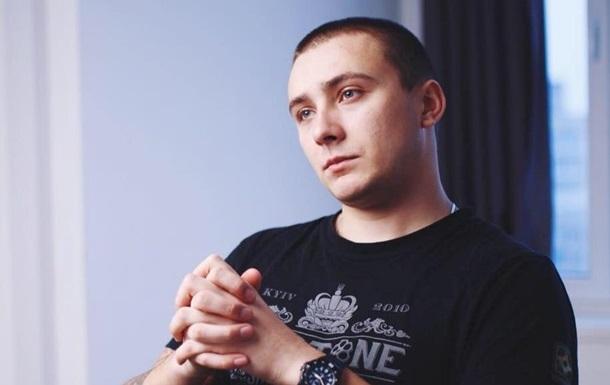 Стерненко будет отбывать домашний арест в Киеве