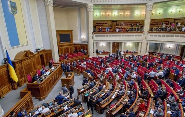 Рада изменила процедуру увольнения министров