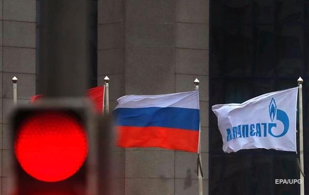 Газпром перестал считать газ для 'ЛДНР'