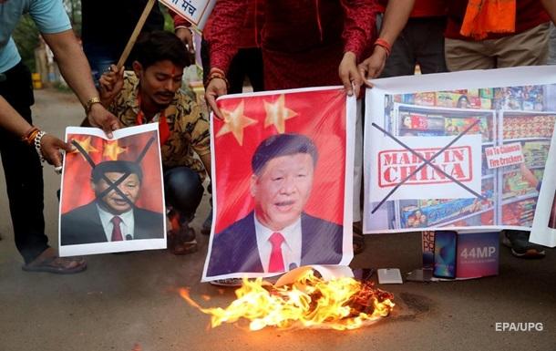 Бій з камінням. Конфлікт на кордоні Китаю та Індії