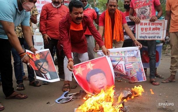 ЗМІ повідомили про загибель десятків військових на кордоні Індії та Китаю