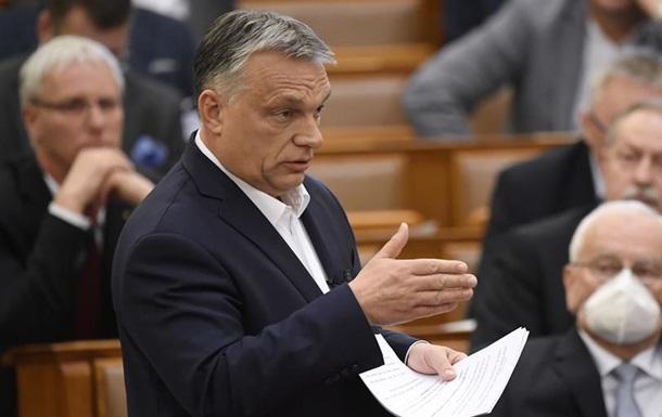 Парламент Угорщини скасував розширені повноваження уряду