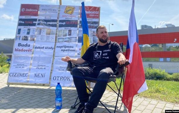 Протестующий украинец в Чехии завершил голодовку