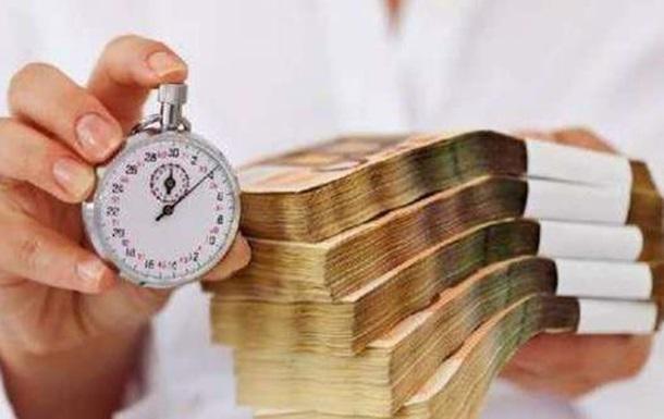 Появятся ли в Украине дешевые кредиты