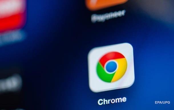 Обновление Windows вывело из строя Google Chrome