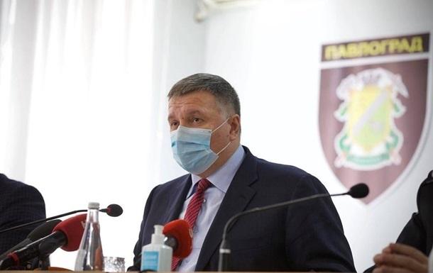 Рада рассмотрит вопрос об отставке Авакова
