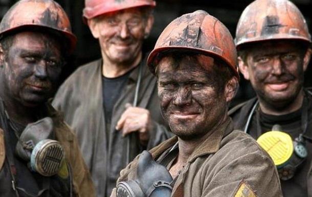 Шаг в сторону от кризиса. Украинский уголь снова востребован!
