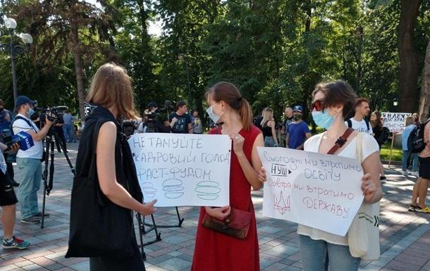 Под Радой проходят два митинга