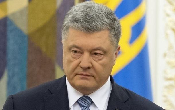 Венедиктова попросила перенести суд по делу Порошенко