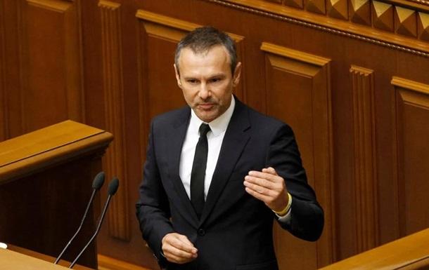 Рада отказалась лишить Вакарчука мандата
