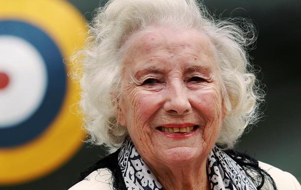 Померла британська співачка Віра Лінн