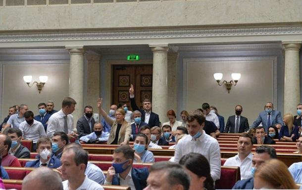 Рада предварительно одобрила закон о референдуме