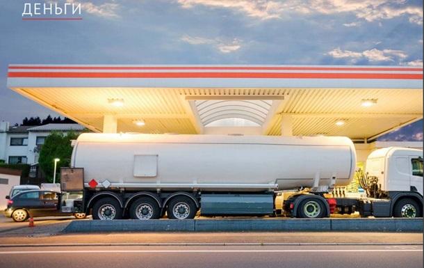 Мільярди на бензобаку. Як формують ціни на АЗС