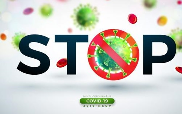 Пандемія: як не стати жертвою фейків про COVID-19