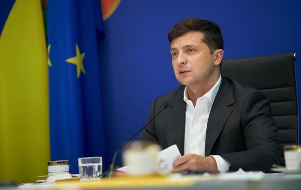 Украина требует членства в ЕС – Зеленский