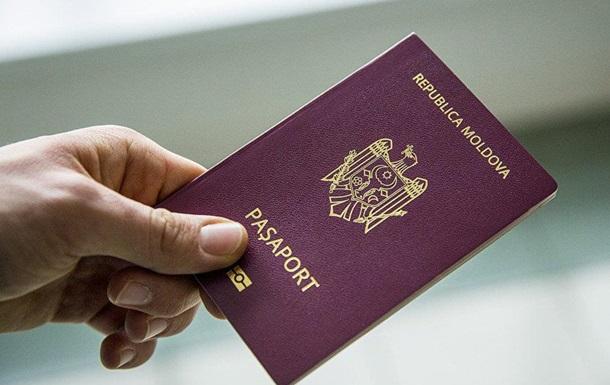 У Молдові більше не можна отримати громадянство за інвестиції