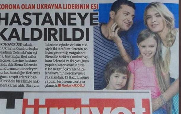 Турецкие СМИ поженили Зеленского и Брежневу