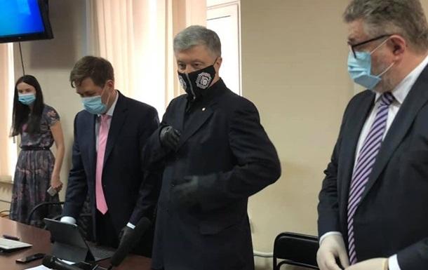 Три справи проти Порошенка закрили