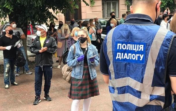 В Черновцах протестуют против карантина