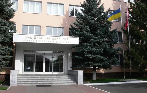 В академии СБУ зафиксировали вспышку коронавируса