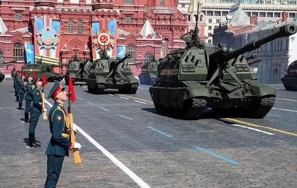 Лідери ще трьох країн відмовилися від параду в Москві